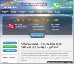 mosautolomb.ru