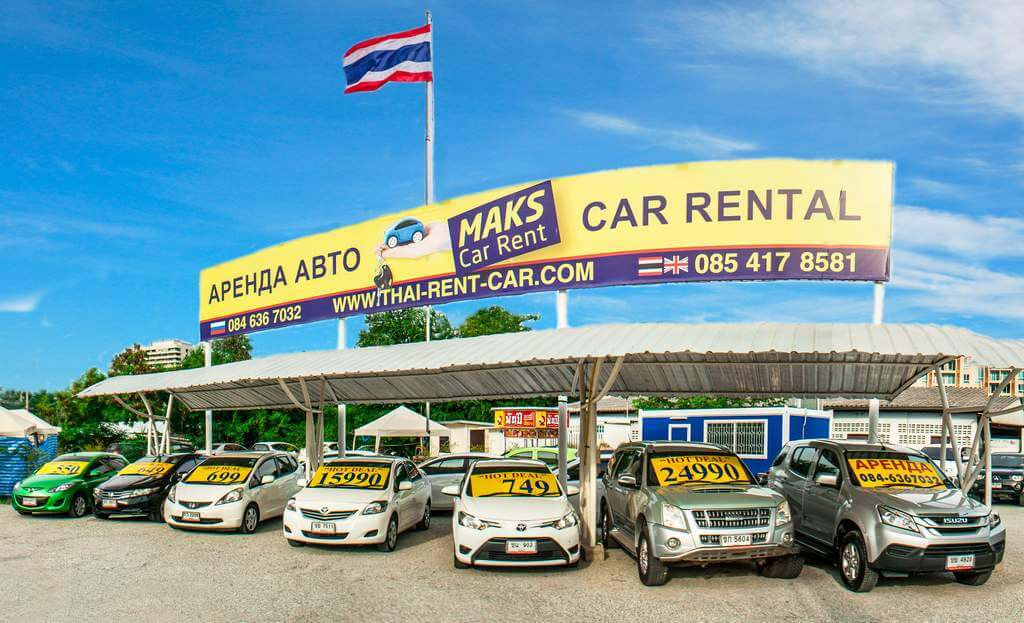 thai-rent-car.com  Аренда автомобилей в Патайе.